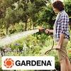 Gardena. Всё для Вашего сада