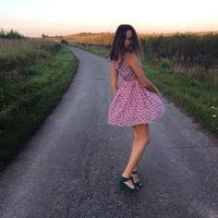 Анастасия Ватлина