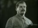 Сталин о неопределившихся