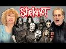 старики смотрят slipknot