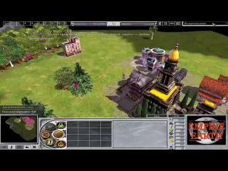 Великая и забытая - Первая мировая, окопная война. Empire Earth 4 mod