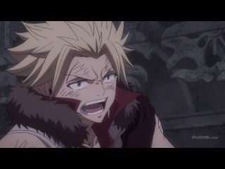 Сказка о Хвосте Феи ТВ-2 / Fairy Tail TV-2 (262) [Ancord]