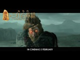 Король Обезьян: Начало/ The Monkey King: The Legend Begins (2016) Трейлер