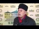 Refat Çaylaq blokada cihad ve Ukrainada Qırım Müftiyatınıñ qurulması aqqında
