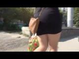 SEXY GIRL Сексуальная девушка в мини юбке