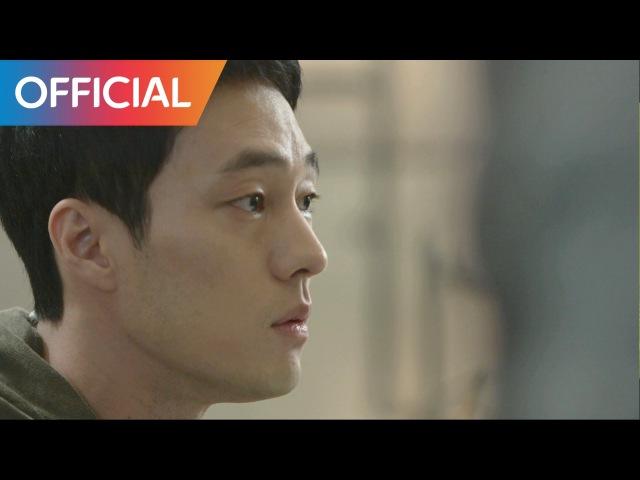 Oh My Venus/ LYn feat. Shin Yong Jae - That Person (Duet Ver.) OST