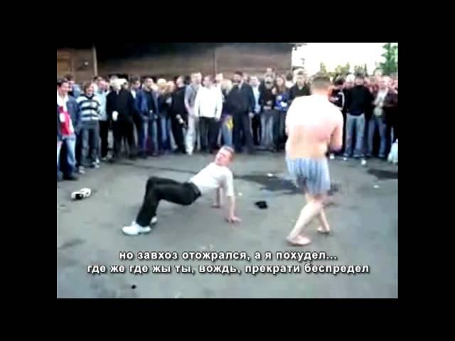 Рабфак - Наш Дурдом голосует за Путина !.mp4