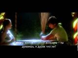 "Клип из фильма ""Непокорившийся судьбе"" Aati Kya Khandala"