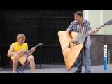 Дуэт балалаечников - Мой друг лучше всех играет блюз ковер