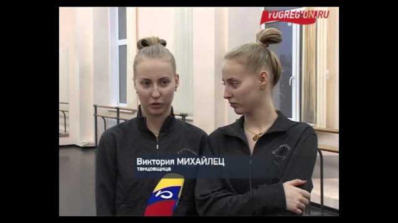 Участницы телепроекта Танцы на ТНТ сестры Михайлец