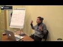 Процесс формирования ментального тела Его проблемы Лекция из курса Работа с ментальным телом
