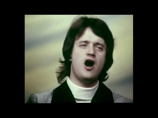 Песняры Беловежская пуща 1976
