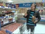 Звездоfood - Владимир Маркин