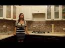 Дизайн интерьера кухни 4. Выбор кухонного фартука и ручек для фасада.