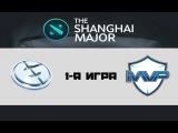 Evil Geniuses vs MVP Phoenix #1 (bo3) | Shanghai Major, 05.03.16