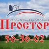 Prostor Volgograd