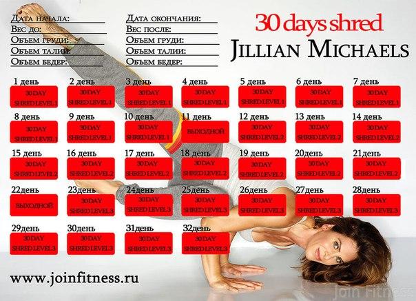 Наклоны в стороны 30 дней