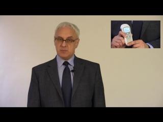 """ДЭНАС-ПКМ 5-го поколения - универсальный аппарат ДЭНС-терапии с функцией """"Детский Доктор"""""""