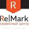 Re|Mark - Центр по ремонту авто электроники