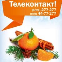 telecontact_kirovograd