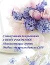 Юлия Степаненко фото #19