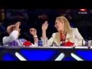Украина мае талант классный номер