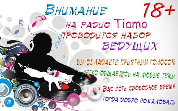 http://cs629322.vk.me/v629322209/23f53/tcXqufolrIo.jpg