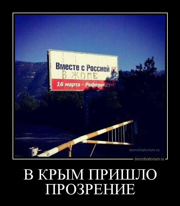 Севастополь остался без отопления из-за дефицита электроэнергии - Цензор.НЕТ 7514