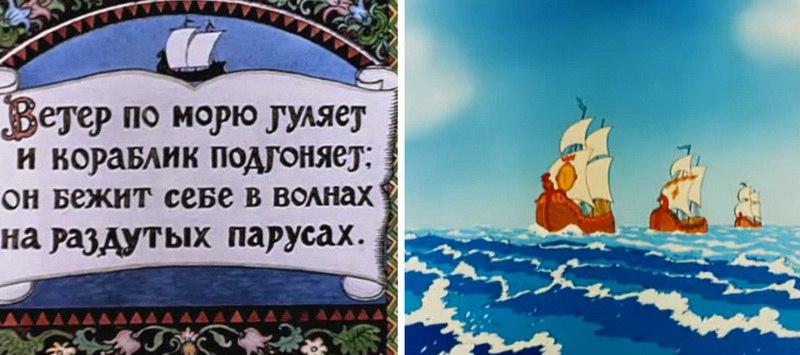 iSCRD50Ey1E - Лучшие ляпы в мультфильмах СССР