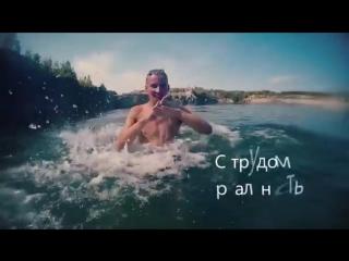 Макс Корж - Нет никаких правил (песня в жестовом исполнении)