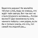 Аселя Уразбекова фото #2