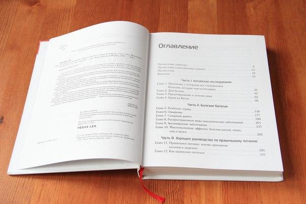 Как сделать книги fb2