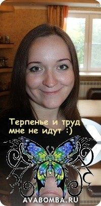 Евгения Лухминская