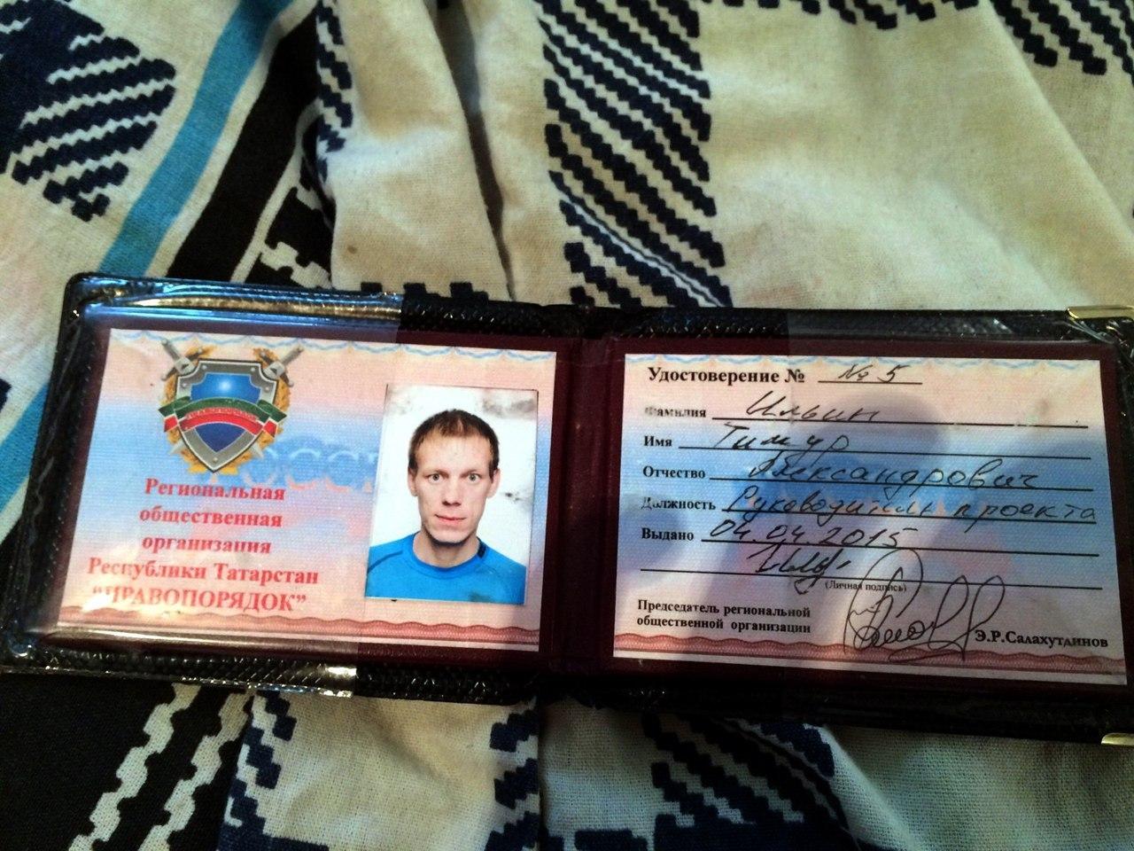 Помощник избитого молодогвардейца Салахутдинова подозревается в крышевании нелегальных игровых заведений