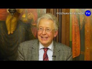 Профессор Катасонов - 5 декабря 2015