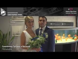 Большая свадьба была организована в «Маринс Парк Отель Нижний Новгород»