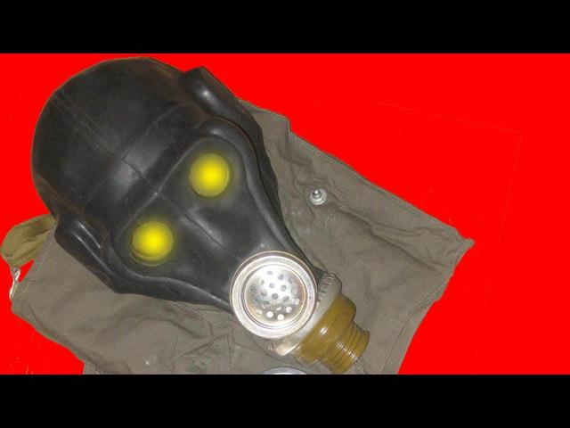 Обзор редкого противогаза РШ-4 с маской ШМС, фильтром ФГП и примерка его