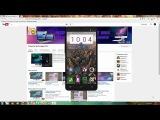 Андроид 4.4.2 на смартфоне Lenovo S660