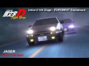 Initial D 5th Stage Soundtrack - I Won't Fall Apart