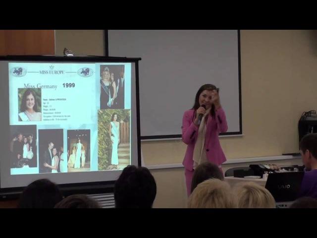 Гелиопарк (день2) - Елена Лёвенштейн