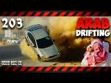 Car crash #203 Tafheet Hajwalah Crazy Arab Drifting Saudi Drift Illegal street racing Арабский дрифт
