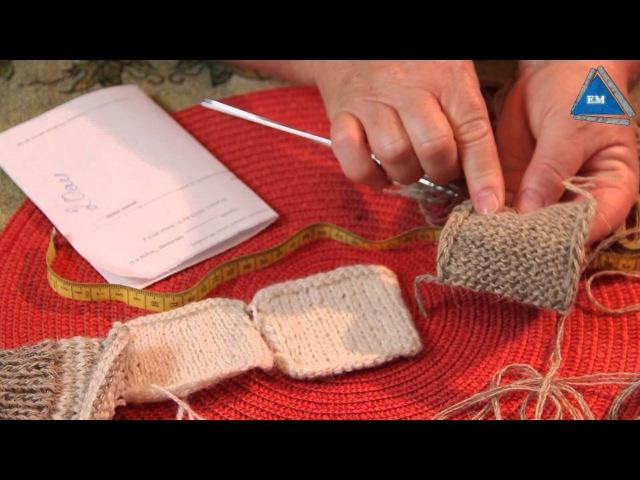 Как рассчитать количество петель для вязания носков спицами Урок 1