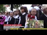 В школы  Донбасса на первый звонок сегодня пришли более 100 тысяч детей