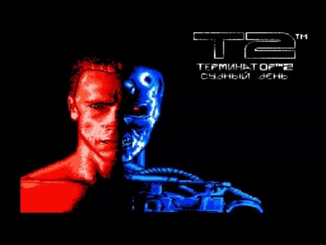 Полное прохождение Dendy Terminator 2 Judgment Day Терминатор 2 Судный День