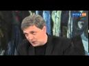 Александр Невзоров - День Петра и Февроньи муромских день семьи любви и верности