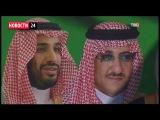 Постскриптум: Новости России про Саудовскую Аравию и Иран 18 01 2016 Новости Мира Сегодня