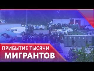 Полиция Австрии мобилизована из за прибытия тысяч мигрантов