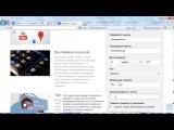 Урок 1 Регистрация в Ютуб без телефона  заработок без вложения YouTube
