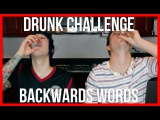 DRUNK BACKWARDS WORDS CHALLENGE! ft. Mike MGTV