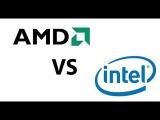 Intel VS AMD - какой процессор больше греется?